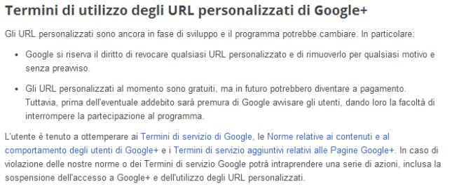 GooglePlusURLpersonalizzato